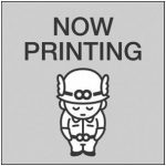 nowprinting_eight